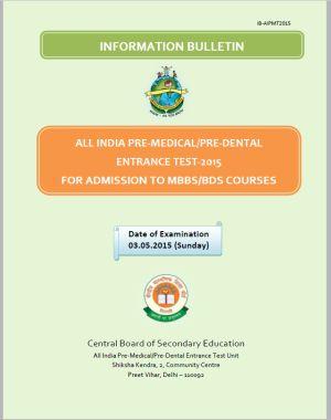 AIPMT – 2015 Information Bulletin - Previw