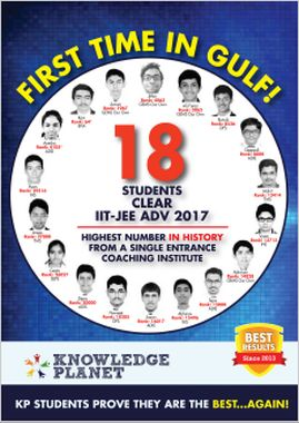 IIT JEE 2017 Results - Previw