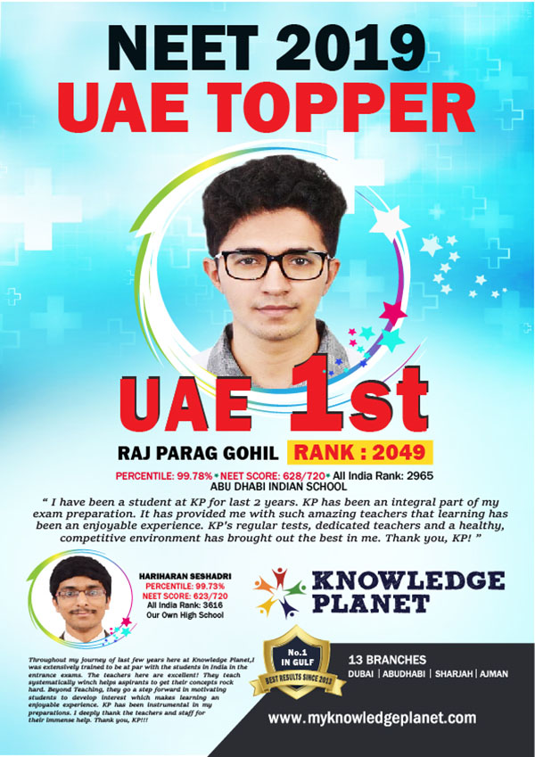 NEET UAE TOPPER 2019